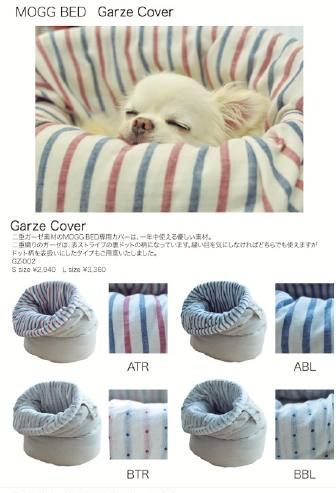 MOGG BED Garze cover