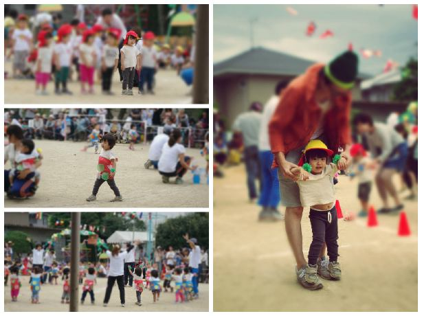 2014 sports day