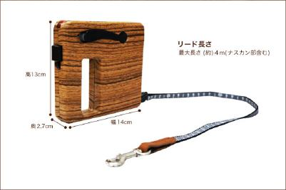 eco leash 2